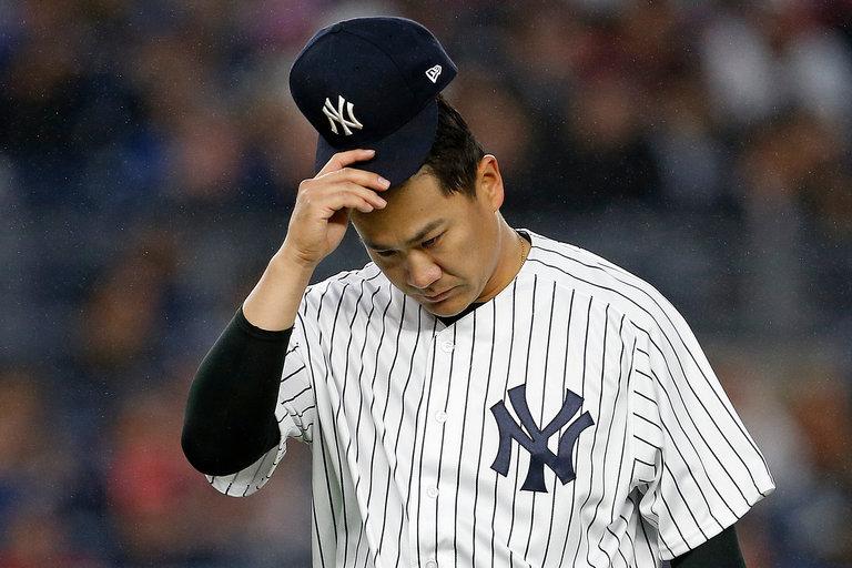 Masahiro Tanaka New York Yankees